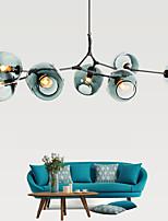 cheap -Multi Head Postmodern Magic Bean Chandelier Warm White Light Creative Art Living Room Lamp Heteromorphic Nordic Simple Molecular Glass Ball Dining Room Lamp AC110V AC220V