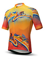 cheap -21Grams Men's Short Sleeve Cycling Jersey Orange Bike Jersey Top Mountain Bike MTB Road Bike Cycling UV Resistant Breathable Quick Dry Sports Clothing Apparel / Stretchy / Reflective Strips