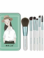 cheap -makeup brushes 7 pcs,premium synthetic foundation powder eye shadows face makeup brush sets,makeup box included(green)