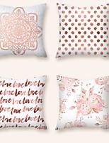 cheap -Cushion Cover 4PC Short Plush Soft Decorative Square Throw Pillow Cover Cushion Case Pillowcase for Sofa Bedroom 45 x 45 cm (18 x 18 Inch) Superior Quality Machine Washable
