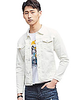 cheap -mens classic slim fit trucker jean denim jacket coat white us s(tag xl)