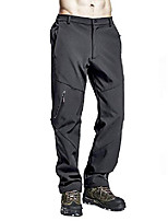 cheap -men's outdoor windproof wateproof quick dry sports hiking mountain softshell pants #m3102-dark grey,4xl