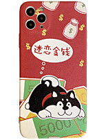 cheap -Case For Apple iPhone 11 / iPhone XR / iPhone 11 Pro Shockproof Back Cover Animal / Cartoon TPU