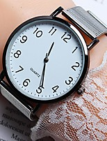 cheap -Women's Quartz Watches Quartz Stylish Fashion Casual Watch Analog Rose Gold Black Gold / One Year / PU Leather