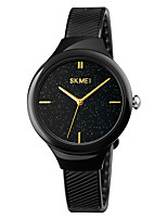 cheap -SKMEI Women's Quartz Watches Quartz Modern Style Stylish Minimalist Water Resistant / Waterproof Analog White / Black White Black / One Year / Silicone