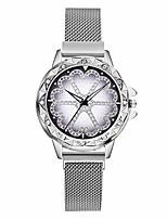 Недорогие -Redvive Top Vansvar модные кварцевые часы с звездным небом женские часы с магнитной пряжкой Lucky Flower Watch