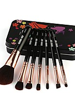 cheap -7pc makeup brushes set powder foundation eyeshadow eyeliner lip cosmetic brush, the most suitable gift