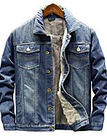 cheap -mens classic fleece lined spread collar distressed thick denim trucker jacket (small, black)