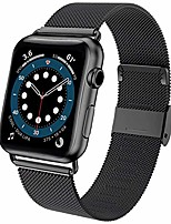cheap -compatible for apple watch bands 42mm 44mm, stainless steel mesh magnetic sport wristband loop strap replacement band for iwatch series 6/5/4/3/2/1/se,leopard