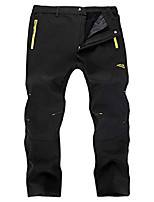 cheap -men's outdoor windproof hiking pants waterproof ski pants small black(01f/l34)