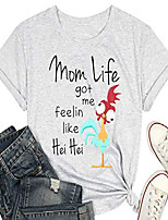 cheap -mom life shirts for women mom life got me feelin like hei hei short sleeve t-shirt themed party casual top (x-large, light grey)