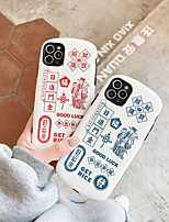cheap -Case For Apple iPhone 12 / iPhone 11 / iPhone 12 Pro Max Shockproof Back Cover Word / Phrase TPU