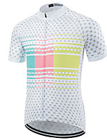 cheap -21Grams Men's Short Sleeve Cycling Jersey Polyester Gray+White Stripes Bike Jersey Top Mountain Bike MTB Road Bike Cycling UV Resistant Breathable Quick Dry Sports Clothing Apparel / Stretchy