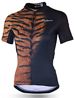 cheap -21Grams Women's Short Sleeve Cycling Jersey Polyester Brown Tiger Bike Jersey Top Mountain Bike MTB Road Bike Cycling Breathable Quick Dry Reflective Strips Sports Clothing Apparel / Stretchy