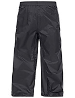 cheap -kids qikpac compact pack away waterproof trousers with 3 pocket openings size 11/12 black