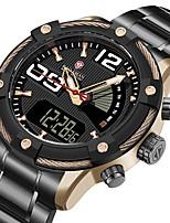 cheap -KADEMAN Men's Digital Watch Digital Sporty Big Face Water Resistant / Waterproof Analog - Digital Rose Gold Golden / Brown White+Blue / Two Years / Stainless Steel / Stainless Steel
