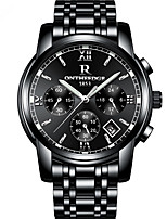 cheap -Men's Dress Watch Quartz Modern Style Stylish Casual Noctilucent Analog Black Gold Silver / One Year / Stainless Steel