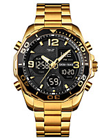 cheap -SKMEI Men's Sport Watch Digital Modern Style Stylish Luxury Calendar / date / day Analog - Digital Black Gold Silver / One Year / Stainless Steel