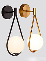 cheap -Nordic Style Brass Wall Lamp Post Modern Simple Living Room Corridor  Balcony Bedroom Bedside Glass Wall Lamp