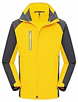 cheap -beautyfine couple coat models windproof waterproof thick warm jacket hiking clothing sports overcoat yellow