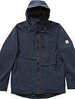 cheap -men's corkshell summit jacket-nvy-small, navy, small