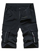 cheap -men's outdoor summer shorts quick dry hiking cycling jogging sports stretch shorts