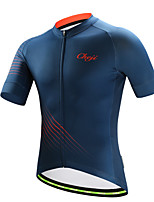 cheap -21Grams Men's Short Sleeve Cycling Jersey Polyester Blue Solid Color Bike Jersey Top Mountain Bike MTB Road Bike Cycling Breathable Quick Dry Reflective Strips Sports Clothing Apparel / Stretchy