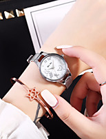 cheap -Women's Quartz Watches Quartz Stylish Fashion Adorable Analog Rose Gold Gold Silver / One Year