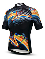 cheap -21Grams Men's Short Sleeve Cycling Jersey Black / Orange Bike Jersey Top Mountain Bike MTB Road Bike Cycling UV Resistant Breathable Quick Dry Sports Clothing Apparel / Stretchy / Reflective Strips