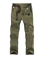 cheap -mens 2-in-1 lightweight quick drying waterproof walking trousers convertible hiking pants 3x-large dark green