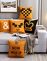 cheap -Yellow Geometric Pattern Polyester Throw Pillow Cushion Cover Car Home Decoration Sofa Bed Decorative Pillowcas