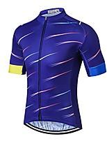 cheap -men's cycling jersey men mountain bike jerseys short sleeve tops lycra cuff (lightspeed xxl)