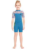 cheap -Girls' Shorty Wetsuit 2.5mm SCR Neoprene Diving Suit Windproof Quick Dry Short Sleeve Back Zip Patchwork Summer / Kids