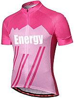 cheap -21Grams Men's Short Sleeve Cycling Jersey Pink Bike Jersey Mountain Bike MTB Road Bike Cycling Breathable Quick Dry Sports Clothing Apparel / Athletic