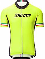 cheap -21Grams Men's Short Sleeve Cycling Jersey Green Stripes Bike Jersey Mountain Bike MTB Road Bike Cycling Breathable Sports Clothing Apparel / Athletic