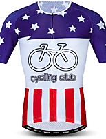 cheap -21Grams Men's Short Sleeve Cycling Jersey White Bike Jersey Mountain Bike MTB Road Bike Cycling Breathable Quick Dry Sports Clothing Apparel / Athletic