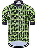 cheap -21Grams Men's Short Sleeve Cycling Jersey Green Bike Jersey Mountain Bike MTB Road Bike Cycling Breathable Quick Dry Sports Clothing Apparel / Athletic