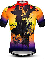 cheap -21Grams Men's Short Sleeve Cycling Jersey Yellow Skull Bike Jersey Mountain Bike MTB Road Bike Cycling Breathable Quick Dry Sports Clothing Apparel / Athletic