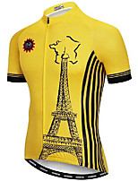 cheap -21Grams Men's Short Sleeve Cycling Jersey Yellow Bike Jersey Mountain Bike MTB Road Bike Cycling Breathable Quick Dry Sports Clothing Apparel / Athletic