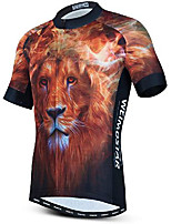 cheap -21Grams Men's Short Sleeve Cycling Jersey Coffee Lion Bike Jersey Top Mountain Bike MTB Road Bike Cycling UV Resistant Quick Dry Sports Clothing Apparel / Athletic