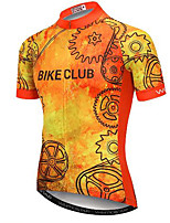 cheap -21Grams Men's Short Sleeve Cycling Jersey Orange Gear Bike Jersey Mountain Bike MTB Road Bike Cycling Breathable Quick Dry Sports Clothing Apparel / Athletic
