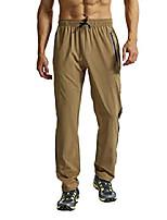 cheap -men's sweatpants loose training pants quick-drying sports fitness gym training sweatpants stripes leisure trousers khaki s