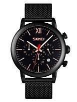 cheap -SKMEI Men's Steel Band Watches Quartz Stylish Calendar / date / day Analog Black Blue Gold / One Year / Stainless Steel