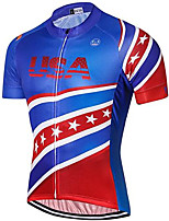 cheap -21Grams Men's Short Sleeve Cycling Jersey Blue Bike Jersey Mountain Bike MTB Road Bike Cycling Breathable Quick Dry Sports Clothing Apparel / Athletic