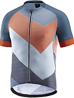 cheap -21Grams Men's Short Sleeve Cycling Jersey Grey Patchwork Bike Jersey Mountain Bike MTB Road Bike Cycling Breathable Sports Clothing Apparel / Athletic