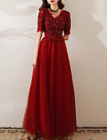 cheap -A-Line Glittering Floral Engagement Formal Evening Dress V Neck Half Sleeve Floor Length Tulle with Pleats Sequin Appliques 2020