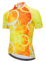 cheap -21Grams Men's Short Sleeve Cycling Jersey Yellow Bike Jersey Top Mountain Bike MTB Road Bike Cycling UV Resistant Quick Dry Sports Clothing Apparel / Athletic