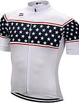 cheap -21Grams Men's Short Sleeve Cycling Jersey White Stars Bike Jersey Mountain Bike MTB Road Bike Cycling Breathable Quick Dry Sports Clothing Apparel / Athletic