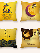 cheap -Cushion Cover 4PCS Ramadan Short Plush Soft Decorative Square Throw Pillow Cover Cushion Case Pillowcase for Sofa Bedroom 45 x 45 cm (18 x 18 Inch) Superior Quality Machine Washable