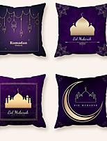 cheap -Cushion Cover 4PCS Ramadan Short Plush Soft Decorative Square Throw Pillow Cover Cushion Case Pillowcase for Sofa Bedroom 45 x 45 cm (18 x 18 Inch) Superior Quality Machine Washable